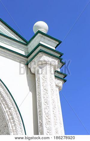 Fragment Of White Orthodox Church