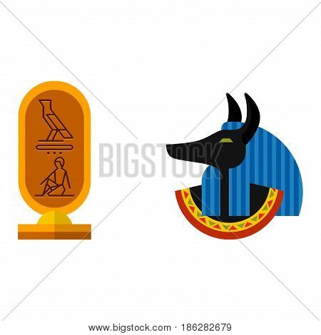Anubis Icon Isolated Vector & Photo (Free Trial) | Bigstock