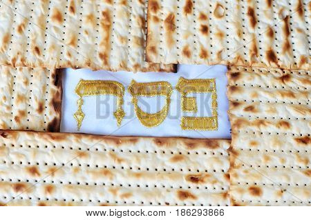 Passover Or Pesach Word In Hebrew With Matzo For Jewish Holiday Passove