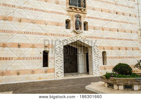 NAZARETH, ISRAEL - DECEMBER 11: The entrance to the Basilica of the Annunciation or Church of the Annunciation, western facade in Nazareth, Israel on December 11, 2016