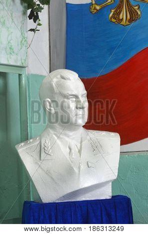 General-lieutenant Stepan Dorokhov sculpture in the scool.Founder of Soviet  anti-ballistic missile testing range Sary Shagan at 1956.Kazakhstan.May 6, 2017.Priozersk.Kazakhstan