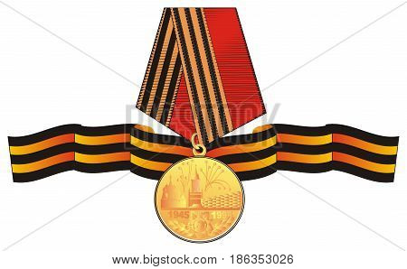 one round medal hiding on the st. George ribbon