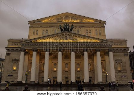 Bolshoi Theatre at the sunset, Moscow, Russia