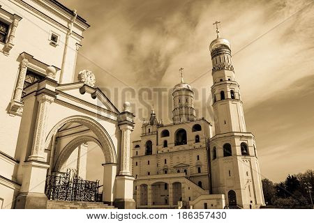 Ivan the Great Bell Tower, Kremlin in Moscow