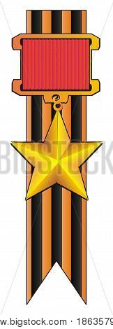 stripped St.George ribbon with golden medal star