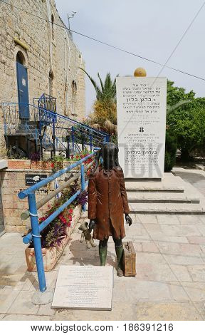 JERUSALEM, ISRAEL - APRIL 30, 2017: Sculpture in commemoration of the one and a half million children killed in the Holocaust at Chamber of the Holocaust located on Mount Zion in Jerusalem.