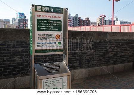 SUMIDA-KU TOKYO JAPAN - APR 162017 : Smoking area along Sumida river set by Government in order to change mind of smoker to repsect non -smoker in city.