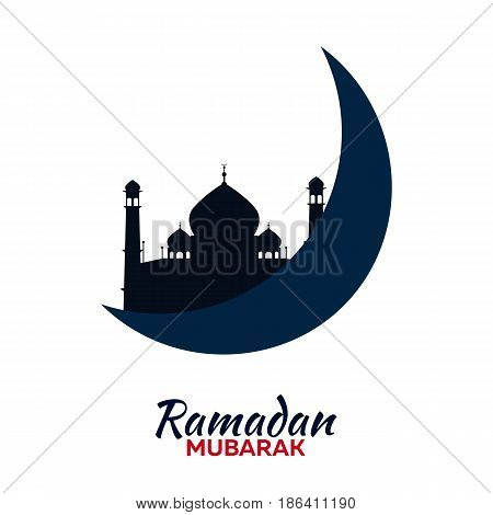 Emblem For Ramadan. Ramadan Kareem. Vector Illsutration.