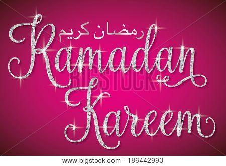 Glitter Text Ramadan Kareem (generous Ramadan) Card In Vector Format.