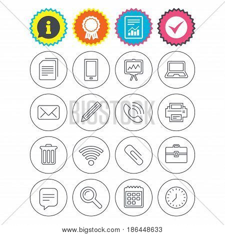Report, information and award signs. Office equipment icons. Computer, printer and smartphone. Wi-fi, chat speech bubble and copy documents. Vector