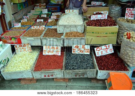 Typical Chinese spice market near Xi'An China