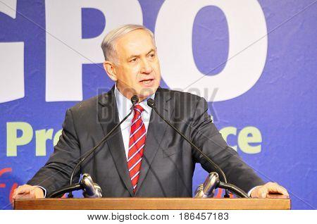JERUSALEM, ISRAEL -  December 17, 2014. Prime Minister of Israel Benjamin Netanyahu speaking at the annual Government Press Office event devoted to Chanukah. Binyamin Netanyahu portrait.
