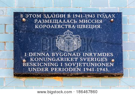Samara Russia - May 14 2017: Memorial plaque on the facade of Kurlina's House in Samara Russia. Text in Russian: In this building from 1941 to 1943 the embassy of Sweden was located