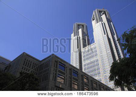 Tokyo Metropolitan Government Office In Shinjuku, Tokyo, Japan