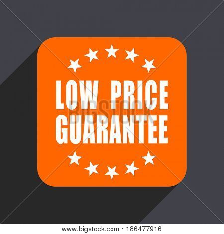 Low price guarantee orange flat design web icon isolated on gray background