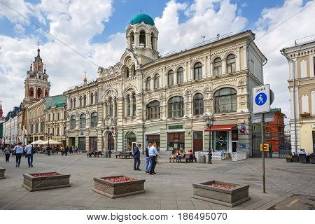 MOSCOW/ RUSSIA - MAY 2, 2017. Profitable house at the former St. Nicholas Greek monastery on the pedestrian Nikolskaya street. Moscow, Russia.