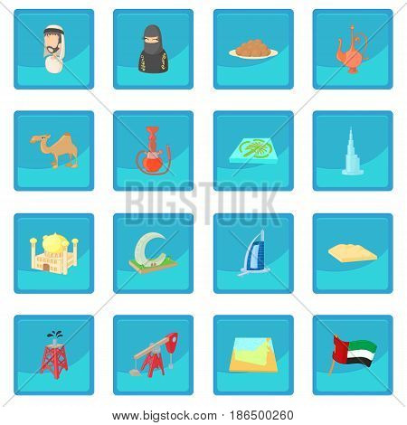 UAE icon blue app for any design vector illustration