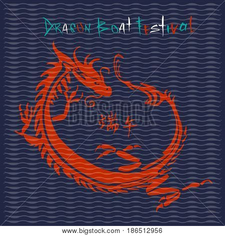 Chinese rowing dragon boat during Chinese dumpling festival. Dragon Boat Festival. Vector Holiday background. Hand written text