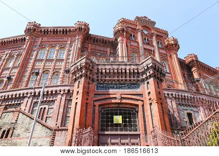 Phanar Greek Orthodox College In Istanbul