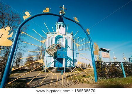 Village Krasnoe, Gomel Region, Belarus. Gates Of Old Orthodox Church Of The Assumption At Sunny Spring Day. Famous Landmark.