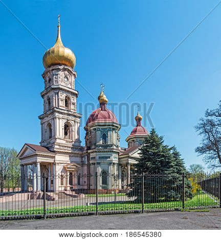 Bryansk church of Dnipro in which is located Dnipropetrovsk House Of Organ And Chamber Music
