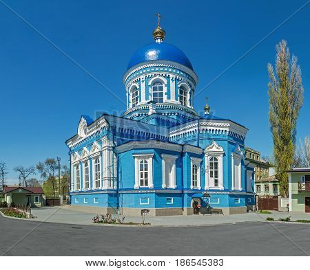 Annunciation Church Moscow Patriarchate consecrated on the day of St. Alexander Nevsky