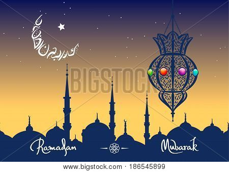 Ramadan Mubarak greeting card with a arabic lettering moon. Hand drawn calligraphy lettering. Translation Blessed Ramadan.