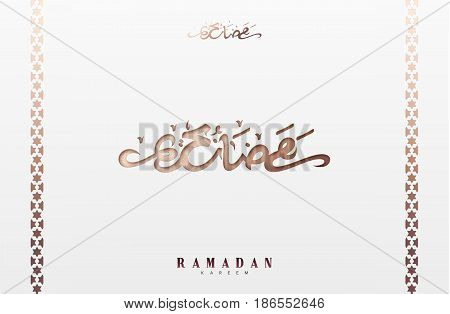 Arabic calligraphy inscription Ramadan Kareem. Vector illustration.