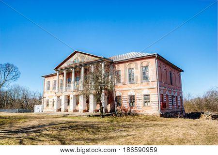 The old abandoned estate of Khalch. Gomel, Belarus