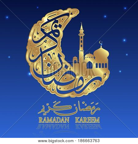 Ramadan Kareem greeting with mosque and hand drawn calligraphy lettering on of night sky background. Vector illustration.Arabic Islamic calligraphy of Ramazan Kareem or Ramadan Kareem text