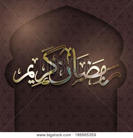 Ramadan Kareem greeting Against the background of the Islamic arch and hand drawn calligraphy lettering. Vector illustration.Ramadan graphic background.Gold text on dark brown background