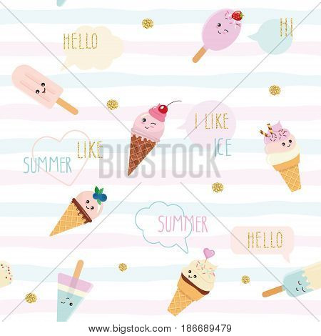 Funny summer seamless pattern background with kawaii cartoon ice cream and speech bubbles. For print and web.