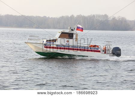 Moscow, Russia - April, 29: rescuer boat sails on Moscow river