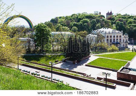 View Of Khreshchaty Park In Kiev City