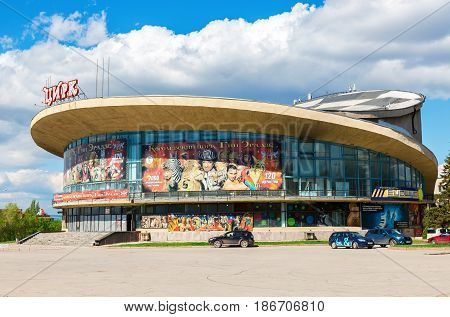 Samara Russia - May 13 2017: The building of the Samara circus named of Oleg Popov. The shape of the building looks like a big hat. Popular touristic landmark