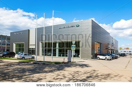 Samara Russia - May 13 2017: Office of official dealer Jaguar Land Rover. Jaguar is a brand of the British car manufacturer Jaguar Land Rover