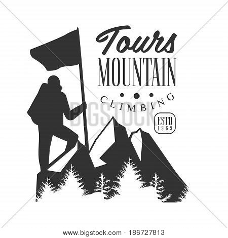 Mountain climbing tours logo. Mountain tourism, exploration label, outdoors expedition emblem vector illustration