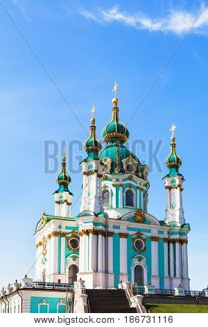 St Andrew's Church In Kiev City Under Blue Sky