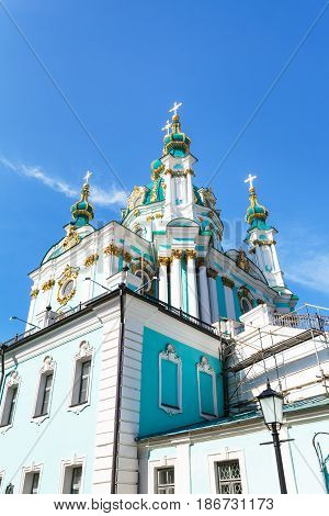 Building Of St Andrew's Church In Kiev City