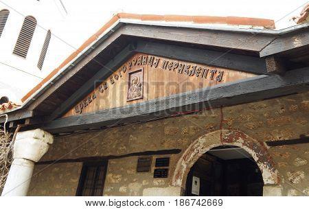 OHRID, MACEDONIA - MARCH 12, 2017: Church of St. Bogorodica Perivlepta dominates old Ohrid, Republic of Macedonia