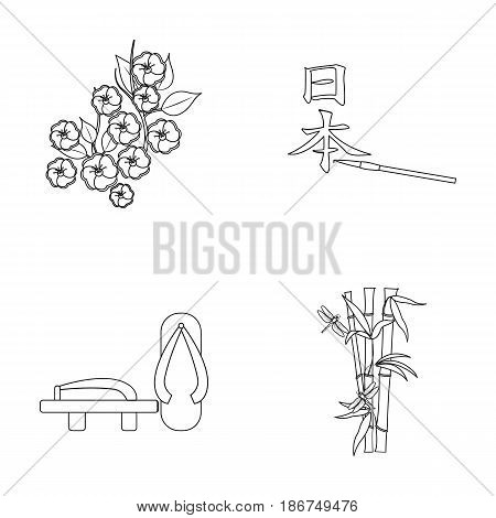 Geta, sakura flowers, bamboo, hieroglyph.Japan set collection icons in monochrome style vector symbol stock illustration .