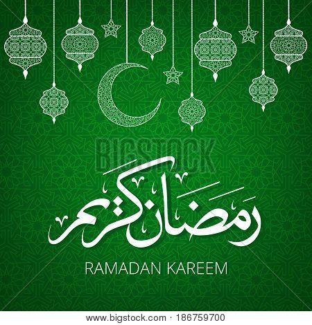 Ramadan muslim green background with lanterns silhouette and calligraphy Ramadan Careem