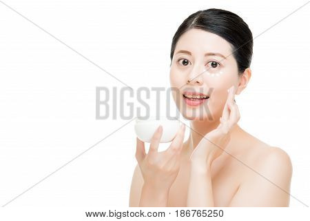 Woman Holding Jar With Skin Care