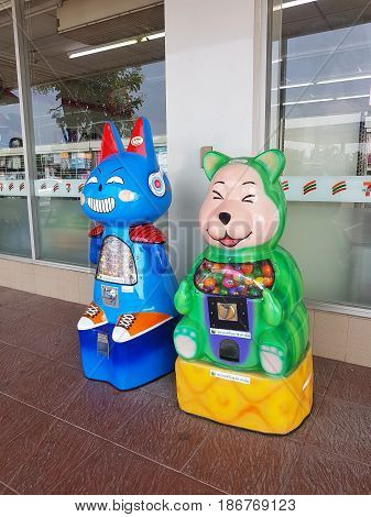 NAKHON SAWAN THAILAND - MARCH 31 : egg toys in cartoon figures in front of 7-Eleven on March 31 2017 in Nakhon Sawan Thailand.