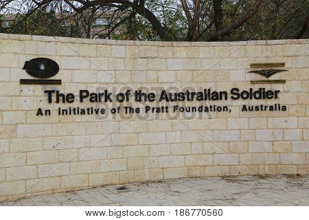 BEER SHEBA, ISRAEL - MAY 1, 2017: The Park of the Australian Soldier in Beer Sheba. It is dedicated for the memory of Australian Light Horse regiment of the British Army