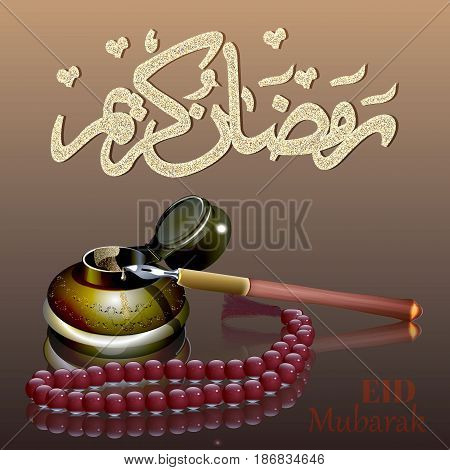 Calligraphy of text EID Mubarak written in gold paint on the background ink and legible. Vector illustration.