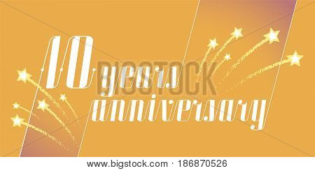 10 years anniversary vector icon logo. Graphic design element or banner for 10th anniversary