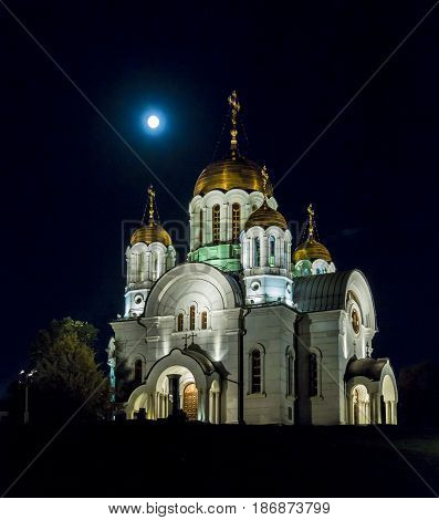 The temple in honor of the Holy great Martyr George the victorious. The city of Samara, Russia