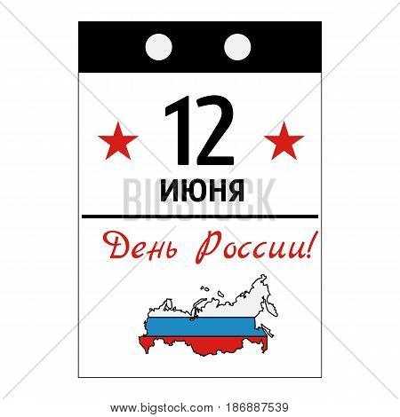 Postcard in tear-off calendar style of Day of Russia in June 12. Outline of country in colors of Russian flag. Russian text translation: 12 June, With Day of Russia. Vector illustration
