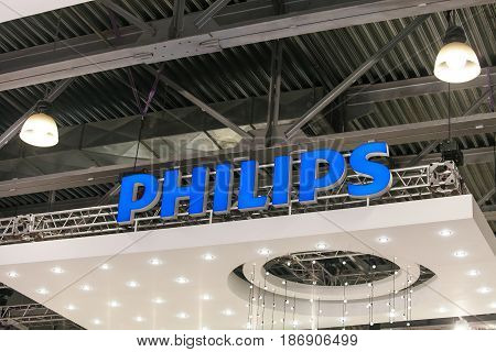 Moscow, Russia - April, 2017: Philips company logo sign. Philips s a Dutch technology company headquartered in Amsterdam with primary divisions focused in the areas of electronics, healthcare and lighting.